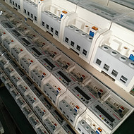 轨道式安装电表DDS666温州华邦电力