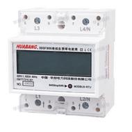 单相集中式电能表电能表公司