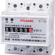 多用户电能表+后台系统 集中式多用户HB866 华邦仪表规格