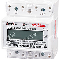 单相33户电能表高精度电能表温州华邦电表