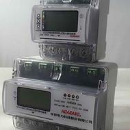单相15户电能表集中式多用户电能表温州华邦电表