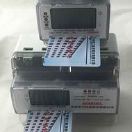 单相12户电能表_多用户电能表华邦电表厂家