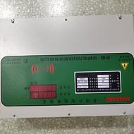 单相30户电能表准确度高的电能表华邦电表厂家
