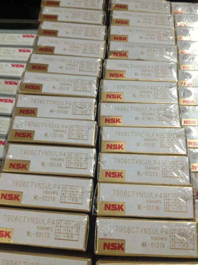 日本7909A5TYNSULP4背负式割草机轴承NSK轴承报价
