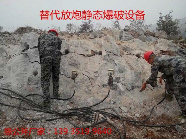 孤石破裂机成都锦江厂家地址