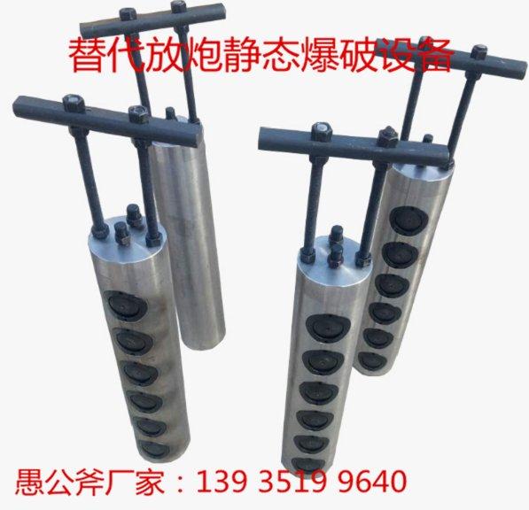 土石方工程劈裂机延安志丹县厂家定制