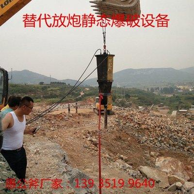 桥梁岩石劈裂机延安子长县厂家定制