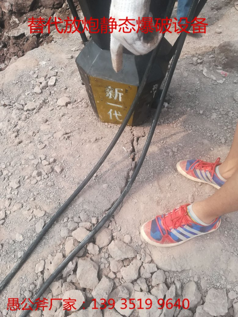 小型强力破石机攀枝花东厂家定制