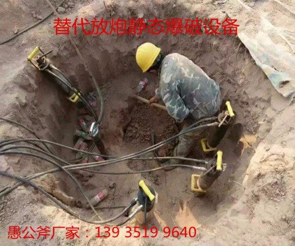 新闻:煤矿掘进用什么设备劈裂机/四川成都破石器