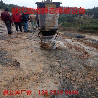 隧道大理石岩石开采劈裂机玉溪元江厂家