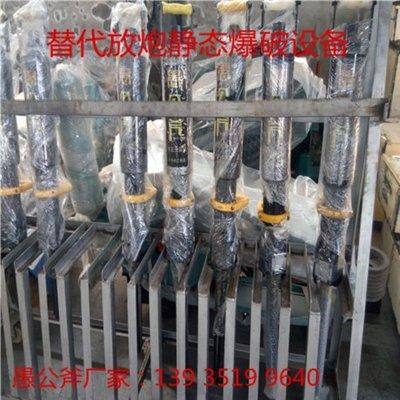 大型安全岩石劈裂器广州天河定做