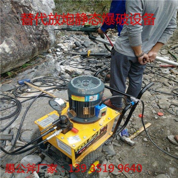 新闻:矿山青石破碎劈裂机/陕西咸阳开山机
