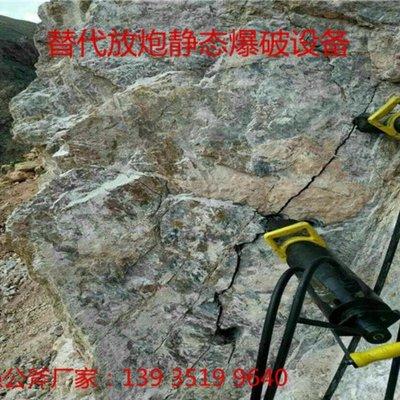 岩石清除液压柴动撑石机/惠州石头开裂器