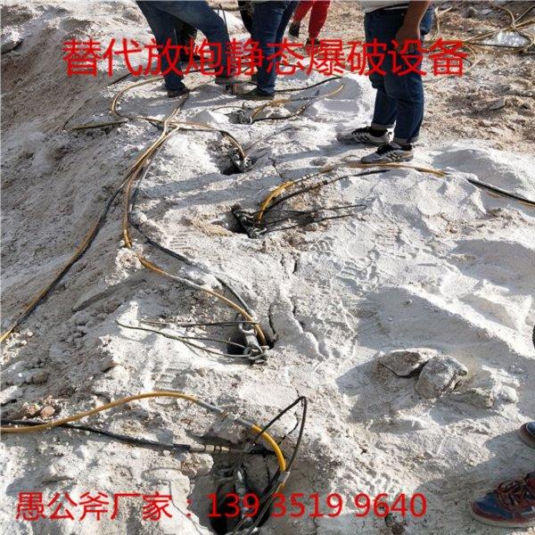 破石机忻州五寨县生产厂家