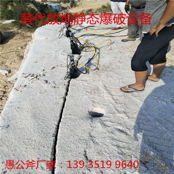 无冲击环保劈裂机/连云港宿迁分解器