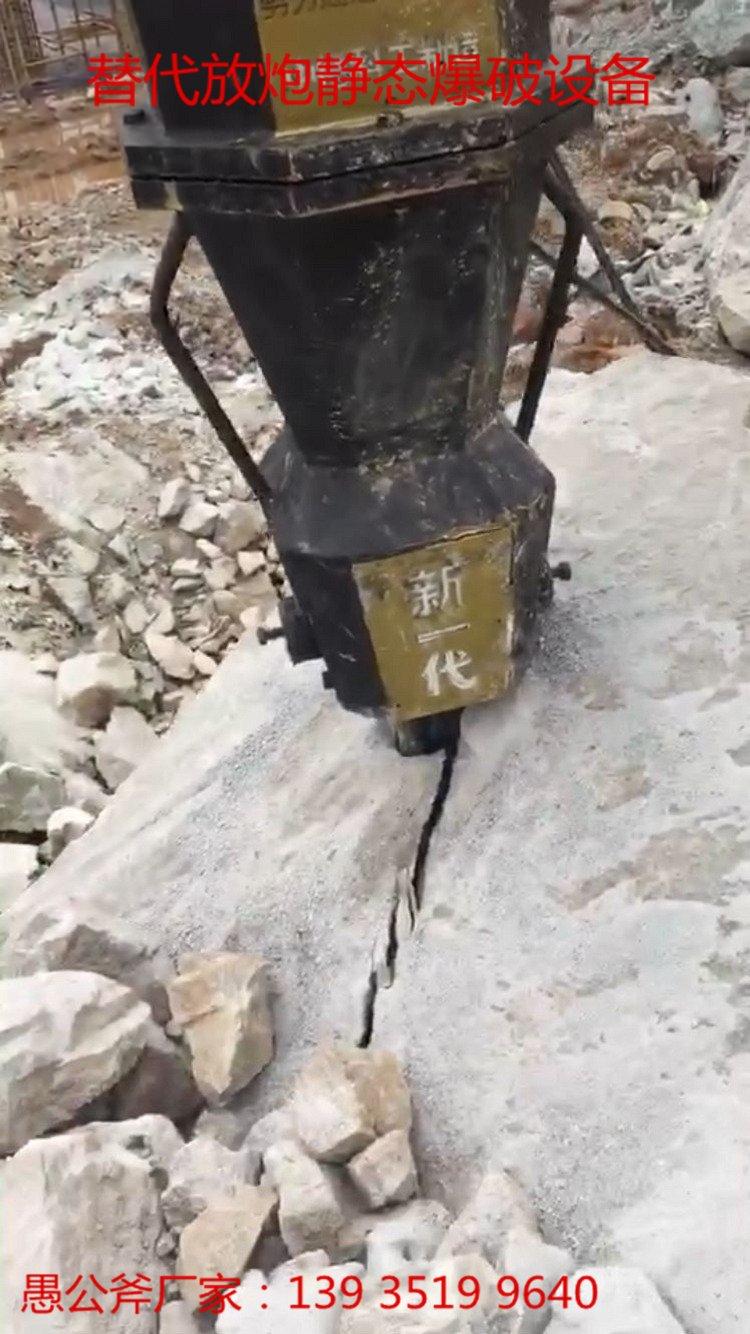 快速石头破碎机梧州苍梧县厂家地址