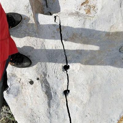 矿洞岩石破除机铁岭清河厂家直销