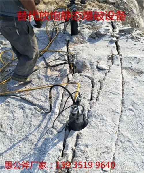 新闻:矿山开采代替钩机用液压劈裂机/德宏分裂机