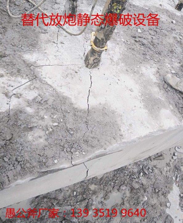 新闻:拆桩基有没有别的方法/运城破石器