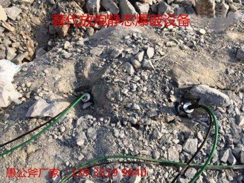 隧道岩石太硬用劈裂器衢州龙游县生产厂家