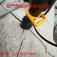开采石头机械分石器/四川雅安膨胀器