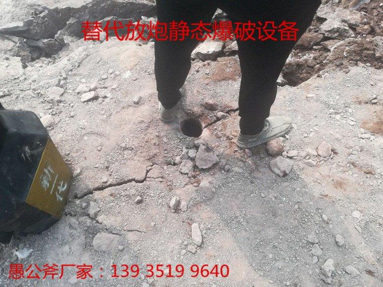 矿山石材开采劈裂机本溪桓仁厂家地址