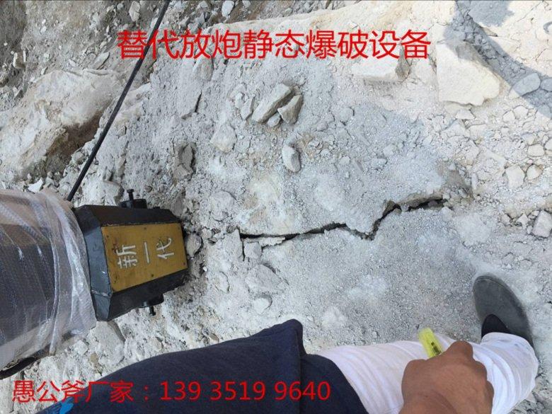 矿山硬石头开采劈石机/株洲致裂器