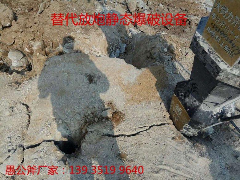 隧道工程劈裂机邯郸邯郸县生产厂家