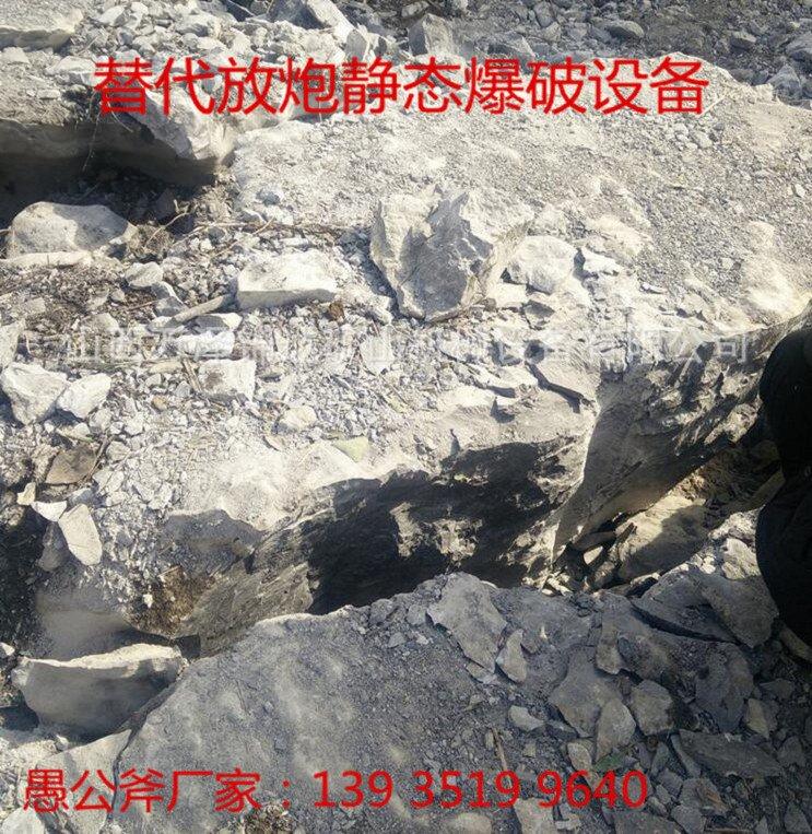 大型机载劈石机宣城广德县厂家报价
