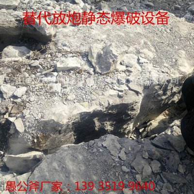 柴动液压岩石劈裂机台州天台县厂家报价