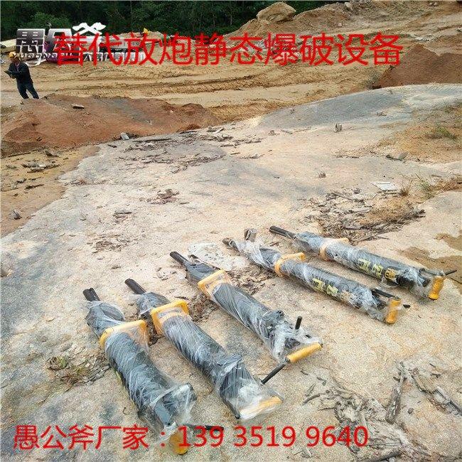 土石方工程路基液压劈裂机/河南郑州分石机