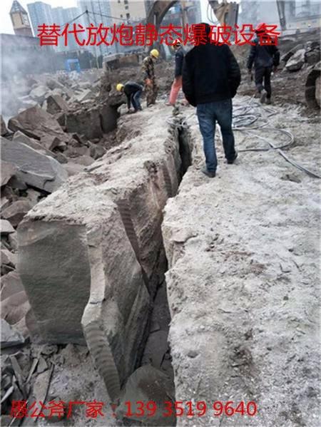岩石破裂机劈裂器/马鞍山宣城开石机
