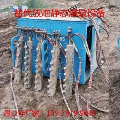 电动液压岩石劈裂器/贵州贵阳裂石机