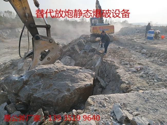 修公路用撑石机南平政和县哪里有卖