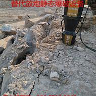 新闻:矿山开挖用撑石机/上饶南昌破石设备