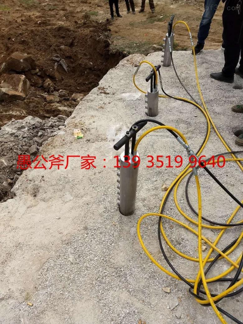 铁矿开采用劈裂机澄迈县生产厂家