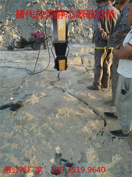 新闻:挖河道沟渠碰到石头用破石机/十堰撕裂机