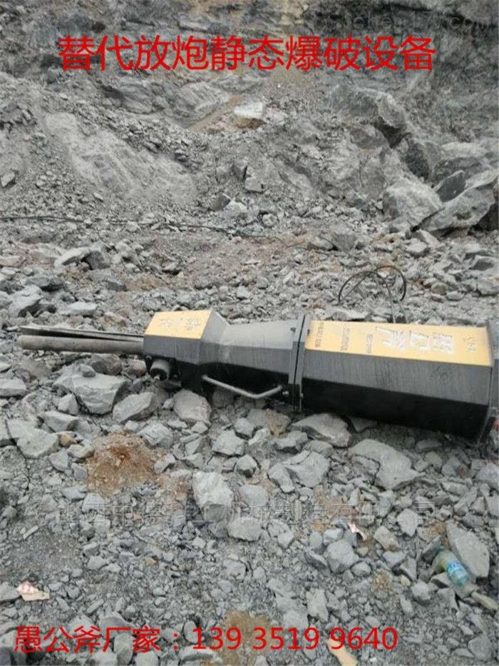 多功能岩块小劈裂器喀什喀什厂家定制