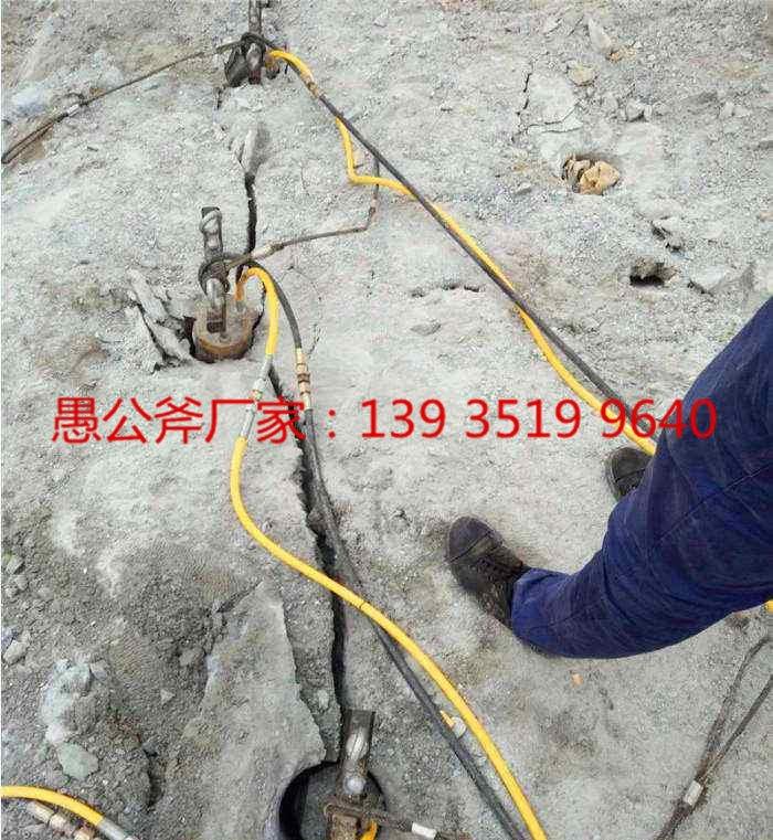 新闻:采石场石头打不动用劈裂机/咸阳渭南劈裂机