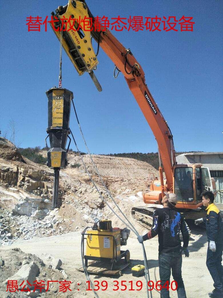 矿山开采坚硬石头劈裂器/来宾撕裂器