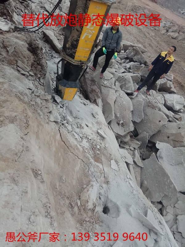 石头静态分裂劈裂器/山东莱芜分石器