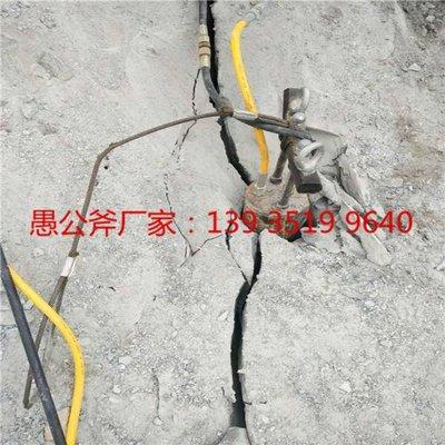 坚硬岩石强力劈裂机盐城响水县厂家定制