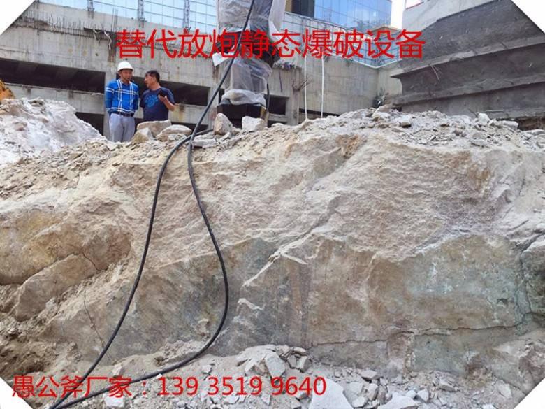 矿山荒料破碎用什么机器阿克苏柯坪县厂家