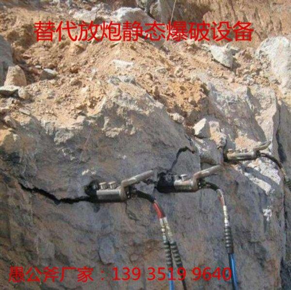 新闻:愚公斧混凝土破裂机/宁波嘉兴撕裂器
