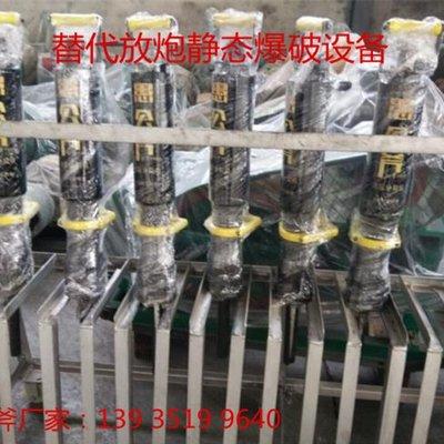 电镐拆混凝土劈裂机/黄石分裂器