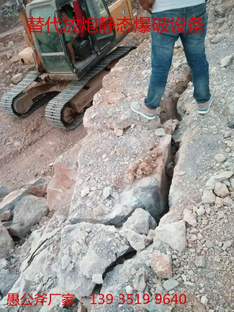 矿山液压岩石劈裂器/博尔塔拉顶石机