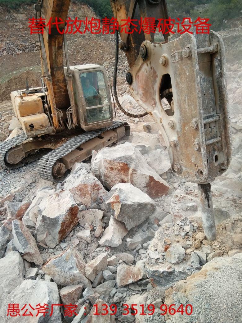 隧道大理石岩石开采劈裂机玉溪元江厂家电话