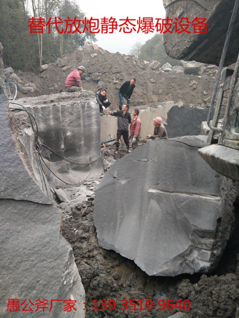 新聞:拆除石頭用液壓劈石機/遼甯營口劈石器