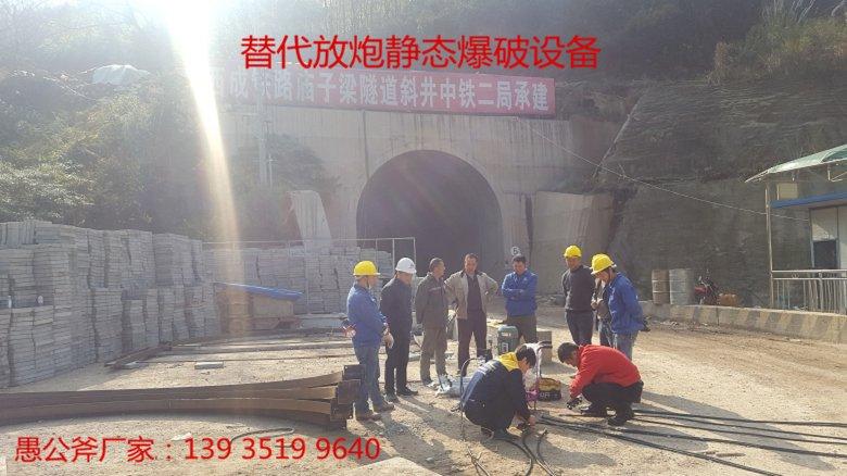 新闻:洞采静态岩石分裂/江苏淮安撑石器