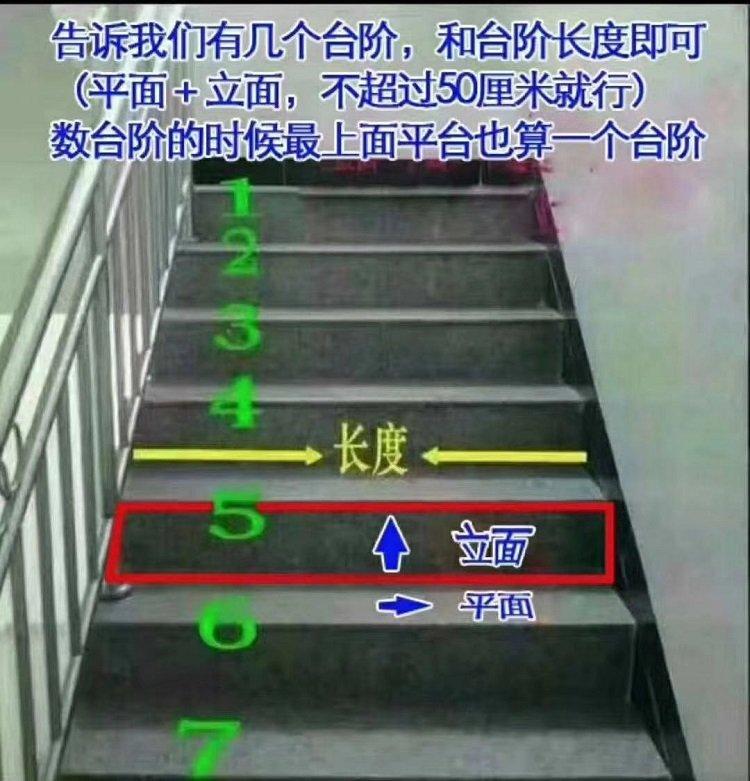 上海湘冠篮球场拼装地板厂家@直供